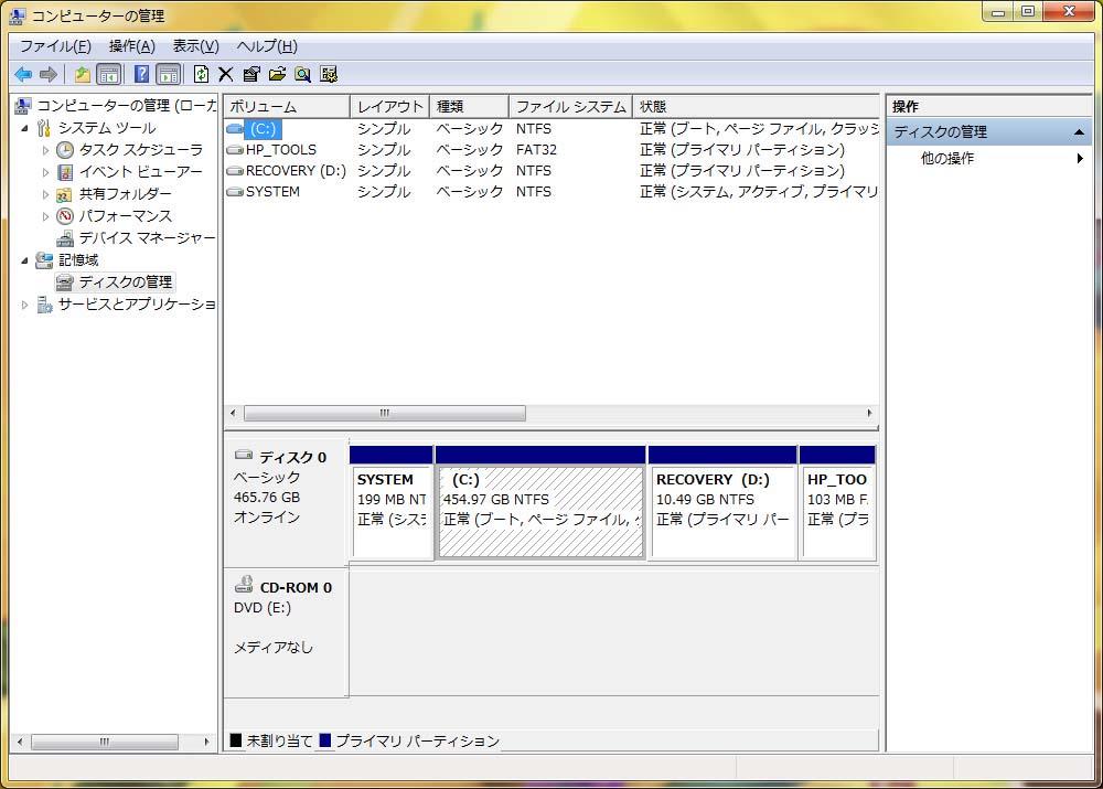 HDDのパーテーション。細かいパーテーションがあるものの、実質ユーザーが使えるのはC:ドライブの約454GBの1つのみ