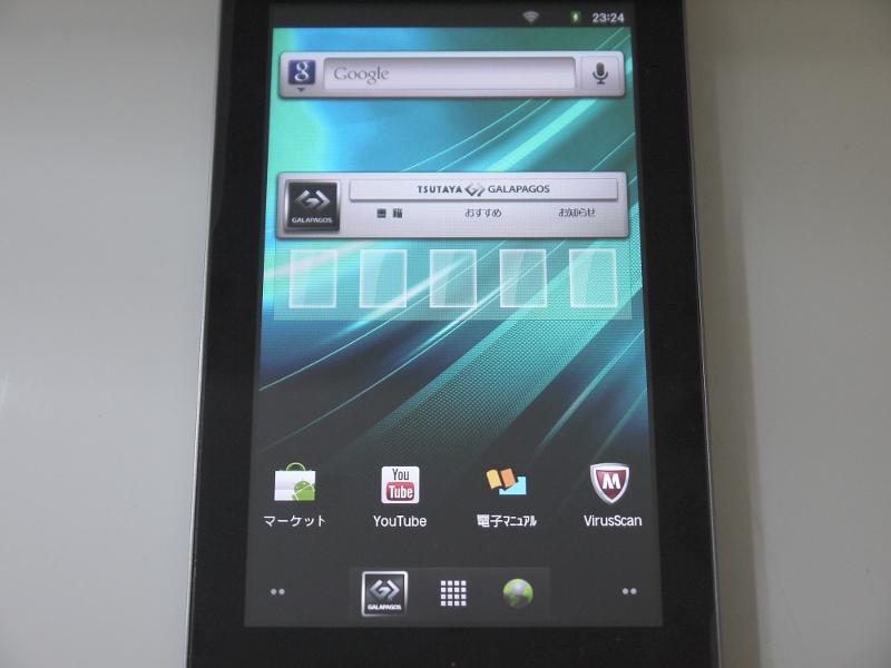 Android 2.x系のホーム画面が表示される。この時点ではまだシステムの更新は完了していない。中央には「GALAPAGOS App for Mediatablet」のウィジェットが表示されているが、下段のサムネイルは空白のまま
