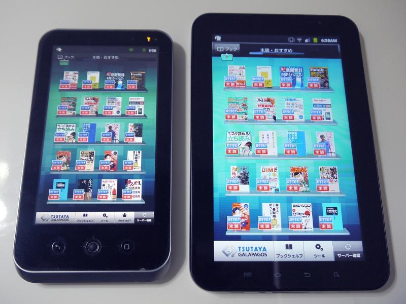 今春から提供されているAndroid用アプリについても、今回のアップデートと前後してデザインの変更が行なわれている。左はGALAPAGOSモバイルモデル、右はGALAXY TabでそれぞれTSUTAYA GALAPAGOSを表示しているところ