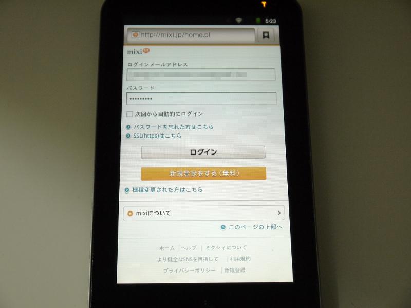 mixiやTwitterの専用アプリは廃止され、それぞれスマートフォン用のサイトをブラウザで開く仕様に改められた