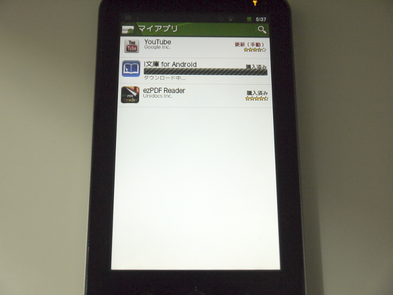 GALAPAGOSアプリだけではなく、さまざまな読書アプリを追加できる