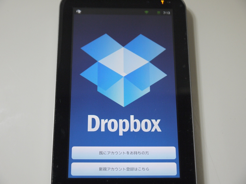 Dropboxなど定番のアプリも利用できる