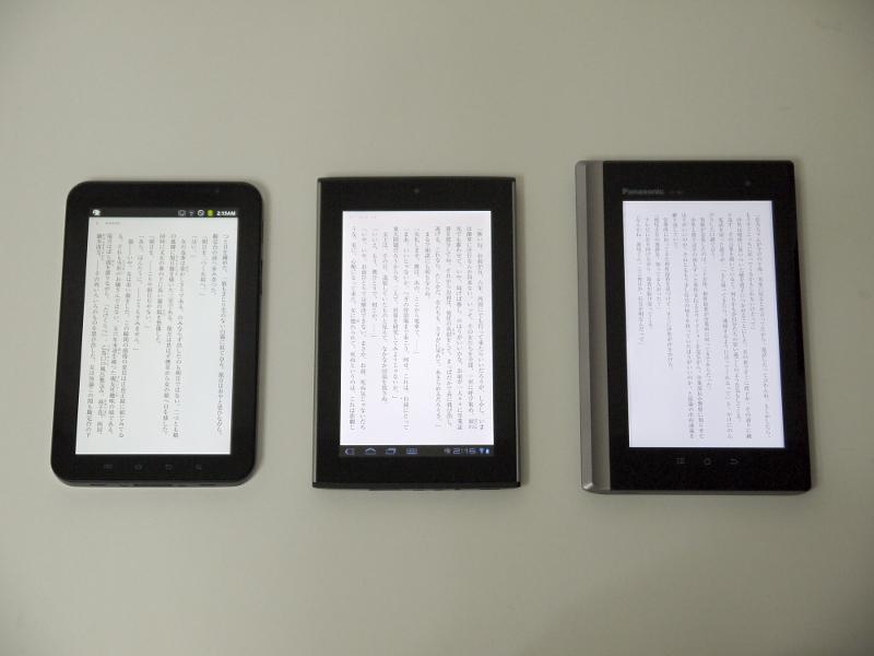 同じく7型端末である、サムスンのGALAXY Tab(左)、パナソニックのUT-PB1(右)との比較。画面サイズは同じだがベゼル幅が異なるため、本体サイズもかなり違って見える。ちなみに本製品の重量は389gで、GALAXY Tab(約382g)とUT-PB1(約400g)のほぼ中間となる