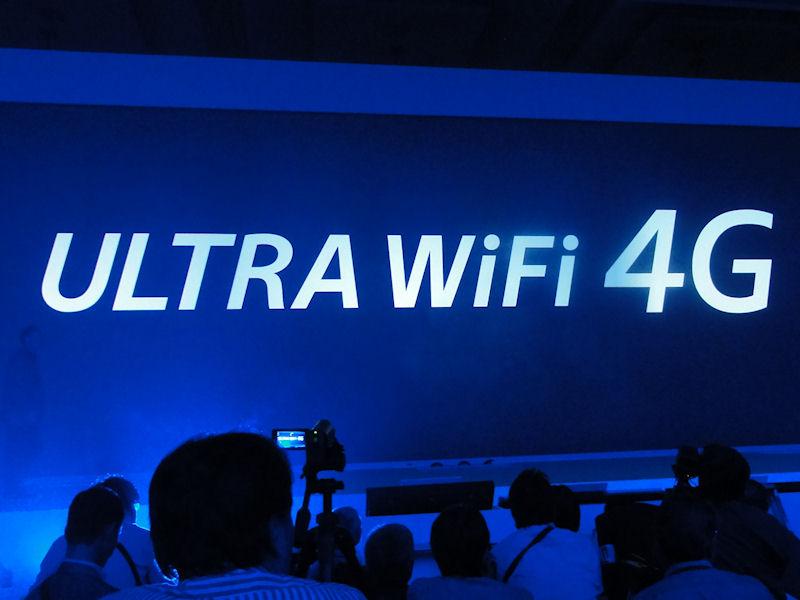 Softbank 4Gに対応するモバイルルーターULTRA WiFi 4G