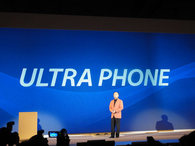 21Mbps ULTRA SPEED対応機はULTRA PHONEの呼び名がつけられた