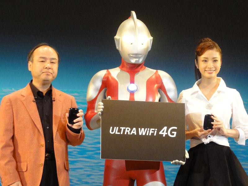 ゲストとしてCMキャラの上戸彩さんと、ULTRAにあやかってウルトラマンが登場した