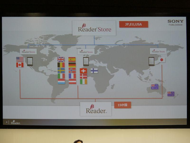 Readerの展開地域が19カ国に広まったほか、Reader Storeの北米と日本に比べてヨーロッパでも展開が始まることが紹介された