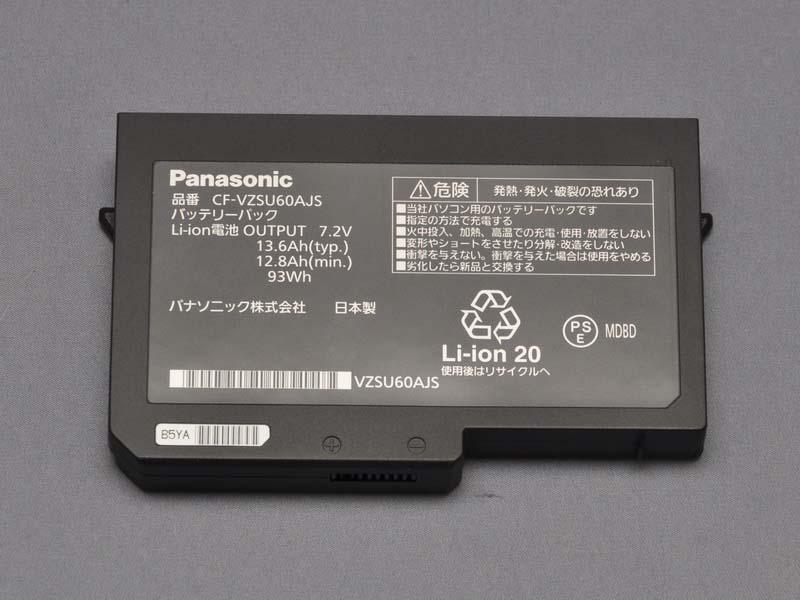 容量13.6Ahと大容量の標準バッテリパックが付属。公称で約18時間と長時間の駆動が可能