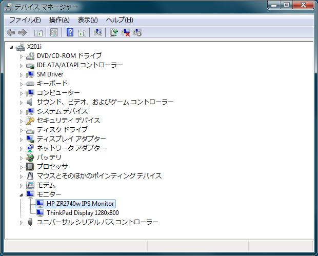 デバイスマネージャーで見たところ。付属のソフトウェアCDを実行すると、infファイルとicmファイルがインストールされる。他にはマニュアルなどのPDFが含まれている