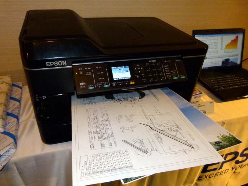 ビジネス向けインクジェットプリンタのPX-1700F