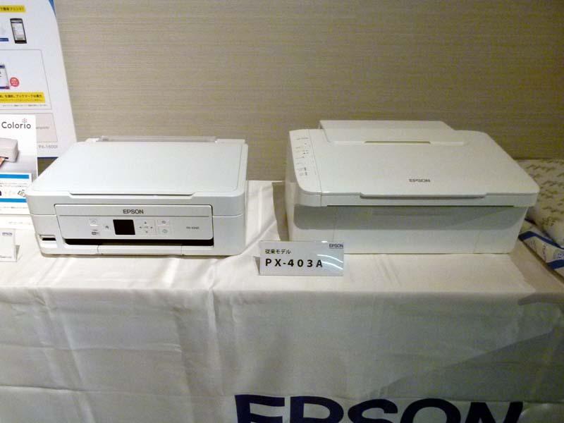 左がPX-434A。従来のPX-403Aに比べて大幅に小型化を図っている