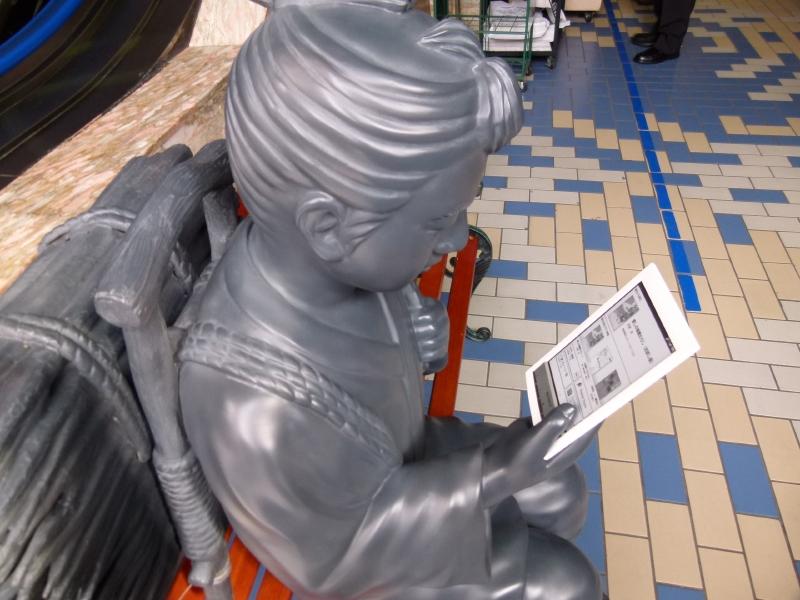 Readerでは二宮金次郎をモデルに訴求する。紀伊國屋書店の店頭にも置かれる