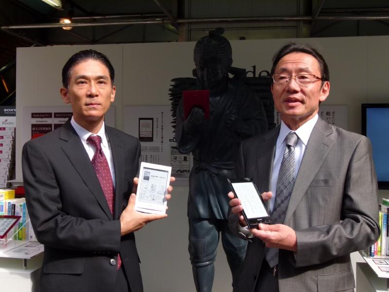 Readerを手にする紀伊國屋書店の森啓次郎常務取締役(右)と、ソニーマーケティング・徳田耕一統括部長