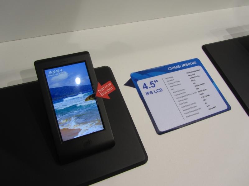 CMIの1,280×720ドット表示対応モバイルIPS液晶