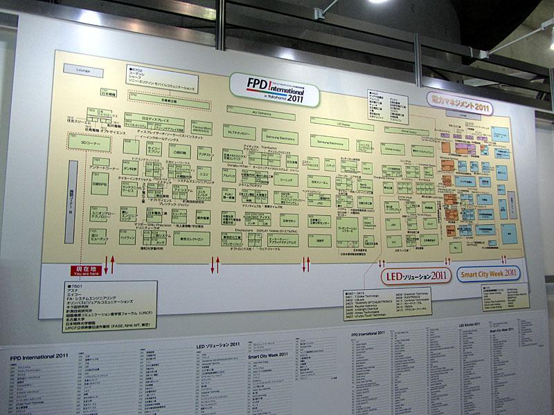 FPD International 2011の会場図。ほかの3種類の展示会も同時開催している
