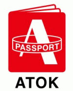 ATOK Passport