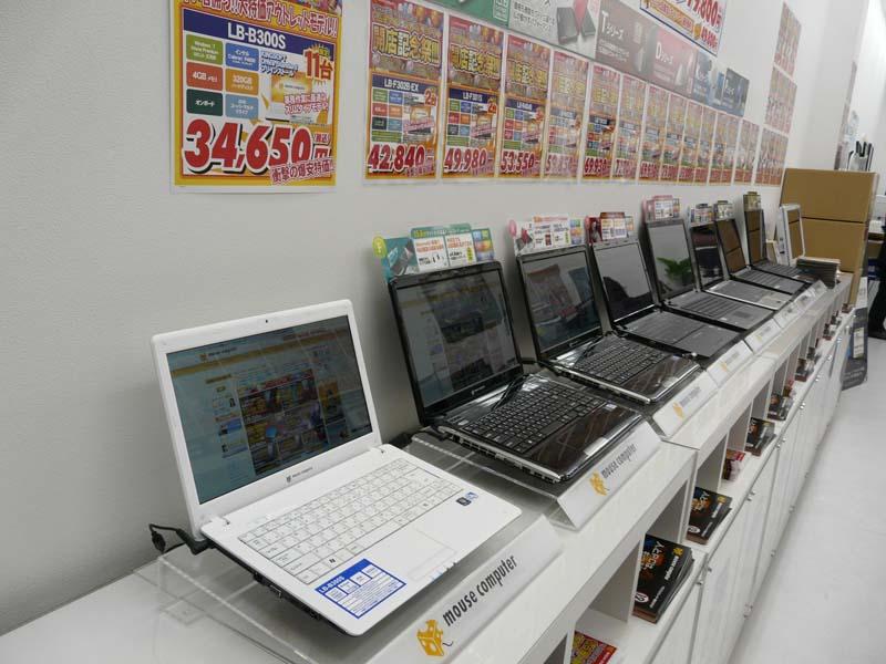 2011年のノートPCのラインアップを強化した