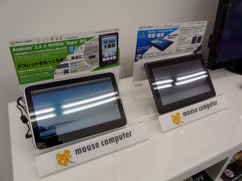LuvPadシリーズでは、Windows搭載モデルとAndroid搭載モデルとを用意