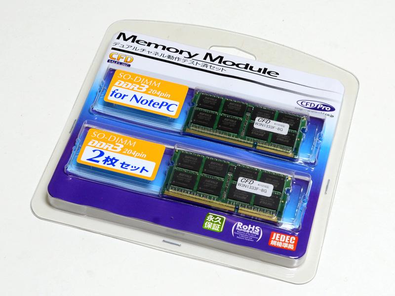 CFDのDDR3-1333MHz SO-DIMM 8GBの2枚セット。これで1万円ちょっととは安くなったものだ