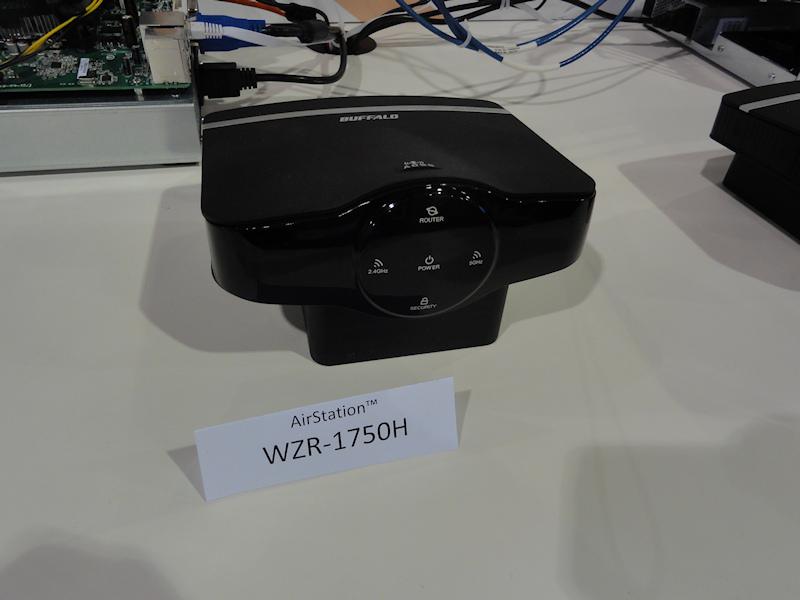 AirStation WZR-1750Hのモック。これまでにない形状