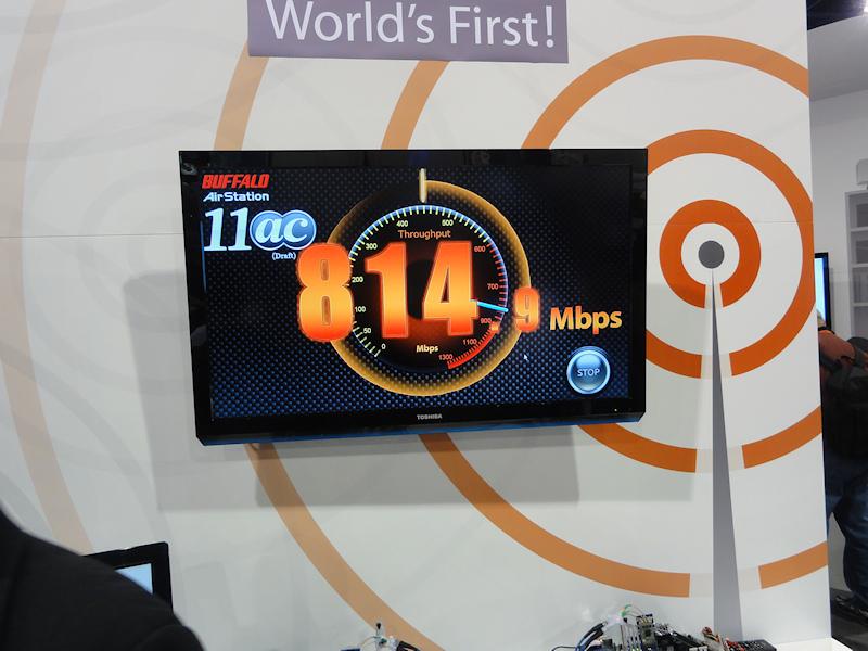 常時800Mbpsを超える速度を確認