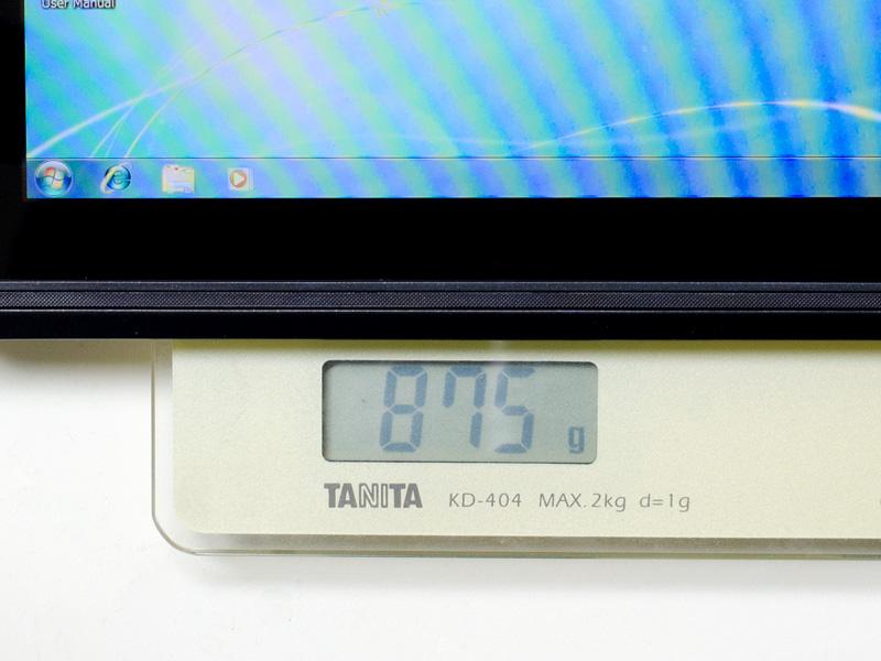 重量は実測で875g