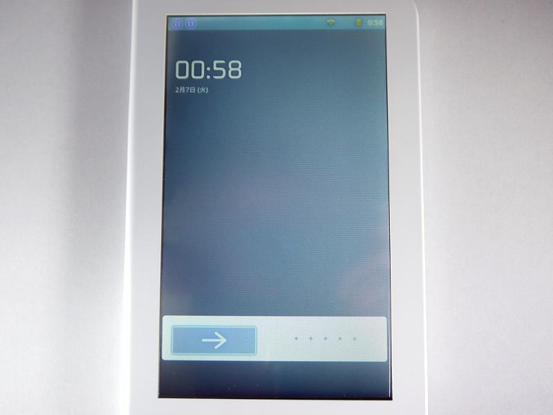 Androidをカスタマイズしたロック画面。右にドラッグして解除する