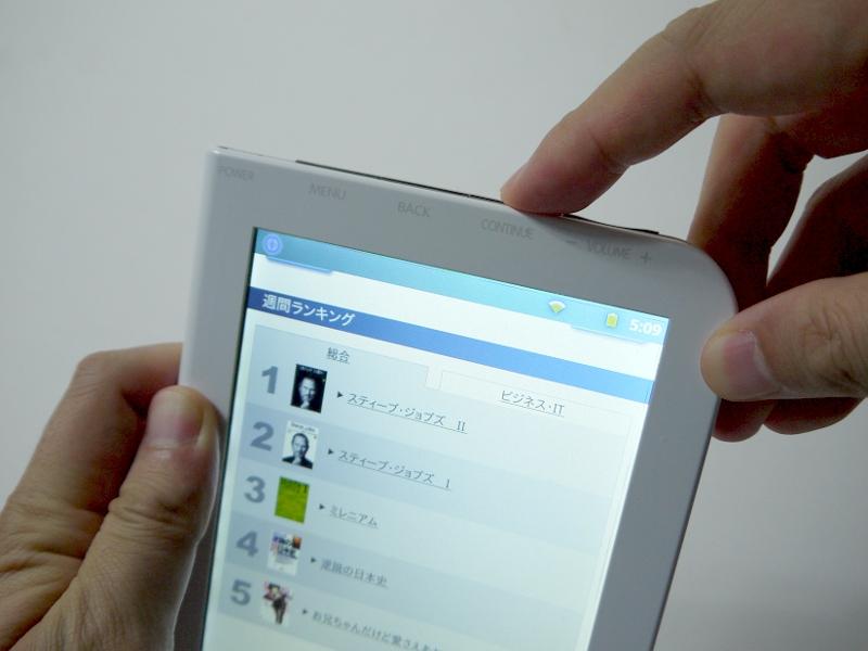 CONTINUEボタンに加え、Androidのスマートフォンであれば横に指を伸ばすだけで済むMENU/BACKボタンの操作を、本製品ではもう一方の手で行なう必要がある