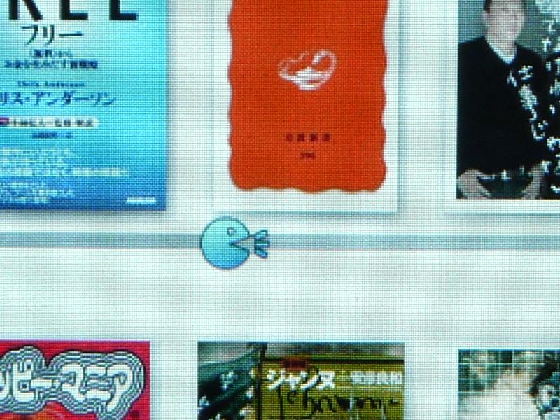 読み上げ機能に対応した電子書籍は、ホーム画面でサムネイルの下にアイコンが表示される