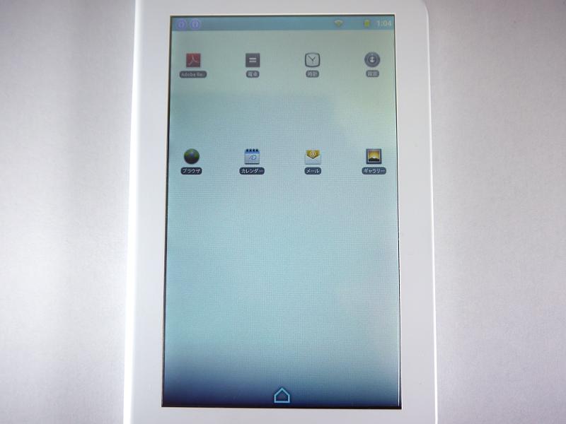 アプリ画面はホーム画面右下からアクセスできる。計8個のアイコンが並ぶ
