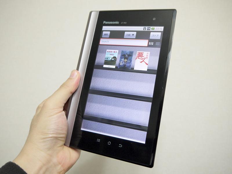 本製品を用いてブックプレイスで購入した電子書籍を、BookLive!に対応したパナソニックUT-PB1で読むというアクロバティックなワザも可能だ