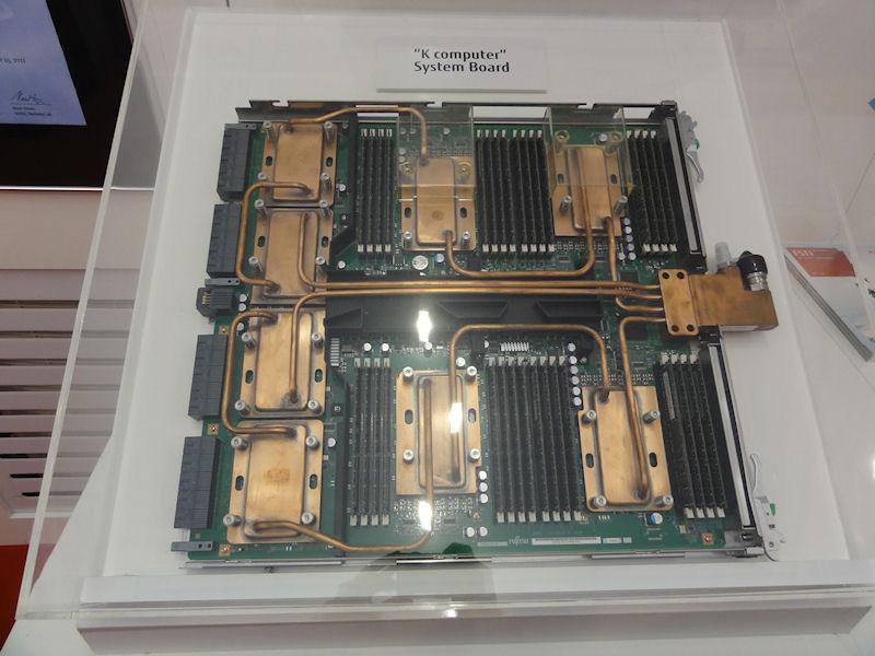 なぜかスーパーコンピュータ「京」のユニットも展示