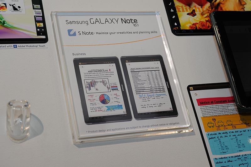 5.3型に搭載されているS-Noteは10.1型にも搭載される。どちらかと言えばデザインクリエイティブな部分が目立つ10.1型だが、こうしたビジネス用途にも使えると紹介されている