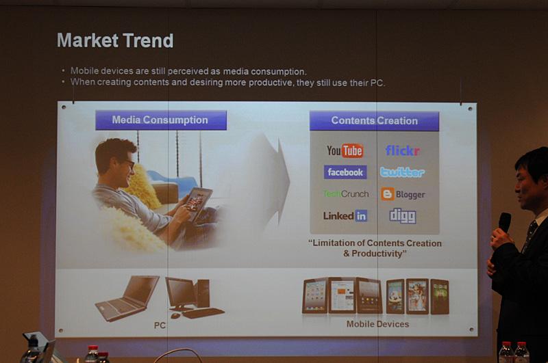 コンテンツの制作はPC。現在のスマートフォンやタブレットは主にコンテンツを消費する機器で、SNSなどへの発信も限定的な内容に留まると分析