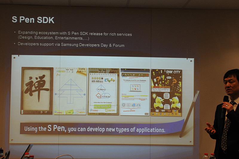 IFAの発表時にもクローズアップされたSDKの提供。これにより、S-Pen対応のAppがサードパーティからも登場している