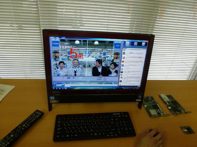 SmartVisionを搭載したデスクトップPC「VALUESTAR」