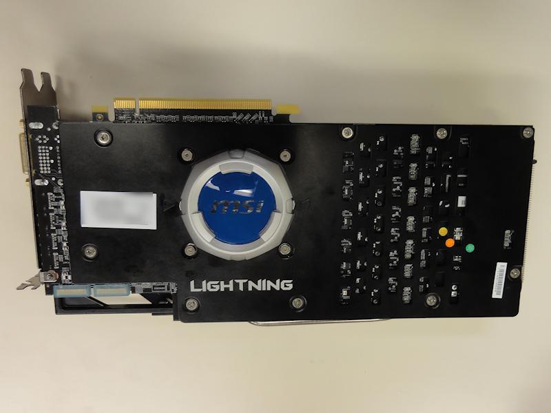 背面のMSIロゴのキャップを外すと、GPU Reactorが現われる