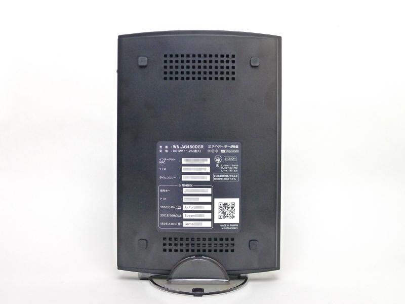 底面(縦置き時側面)。横置き時用のゴム足と排気口がある。本体中程のシールにはMACアドレス、シリアルナンバー、ライセンスキー、暗号キー、PIN、SSID、QRコードが記載