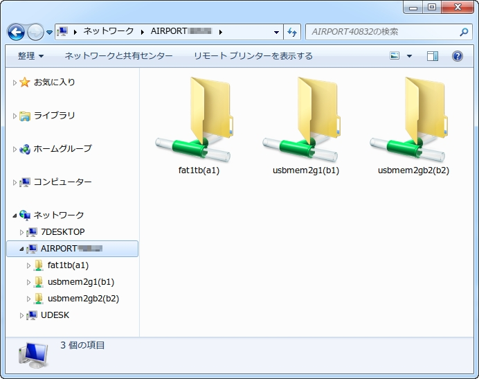 エクスプローラーでNASを表示しているところ。括弧内の頭文字が同じフォルダは物理的に同じドライブで別パーテーション