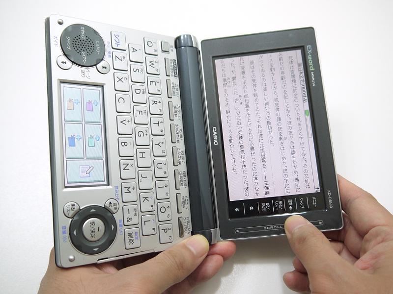 ブックスタイルで左右スクロールさせながら読書することも可能。ちなみに従来モデルにあった縦横の切り替えを行なうセンサーは本モデルから廃止された