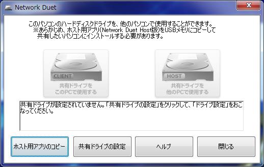 Network Duet