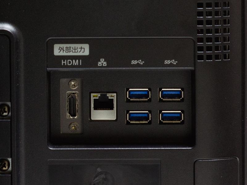 コネクタ部周辺/外部出力。HDMI、Ethernet、USB 3.0×4