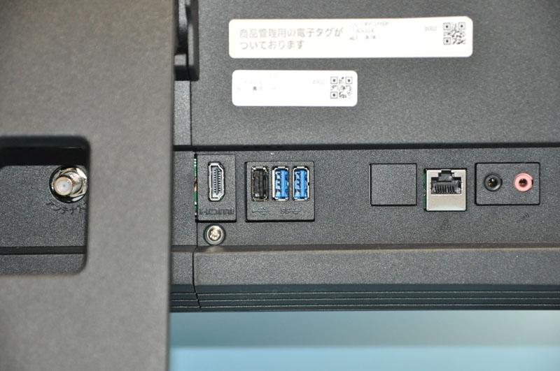 背面の端子部分のアップ。USB 2.0やUSB 3.0×2、有線LANなどのほか、HDMI入力も用意されている