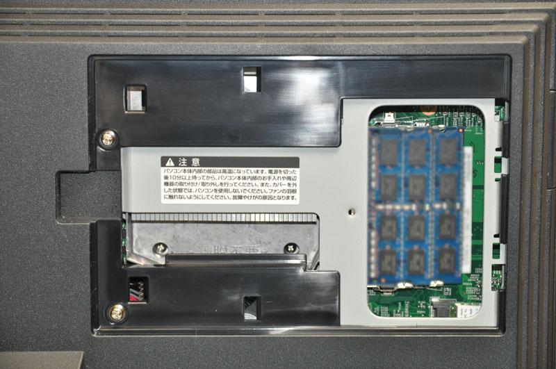 SO-DIMMスロットを2基搭載しており、標準で4GB SO-DIMMが2枚装着されている。装着されている4GB SO-DIMMを外して代わりに8GB SO-DIMMを装着することで最大16GBまで増設可能