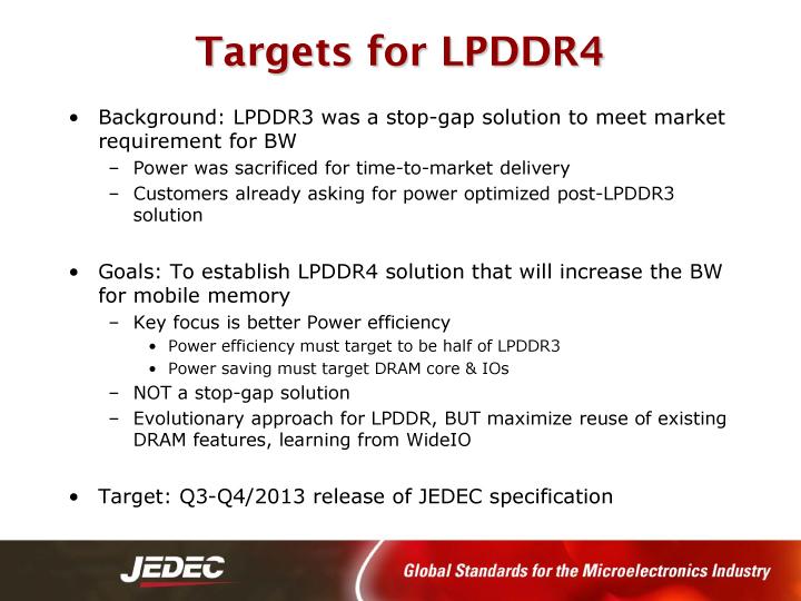 LPDDR4の概要