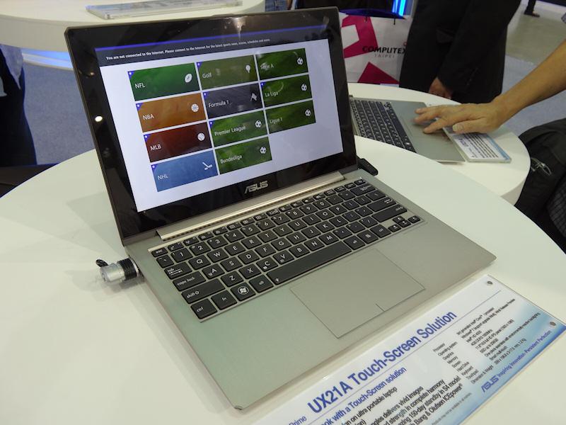 UX21Aタッチパネルタイプ