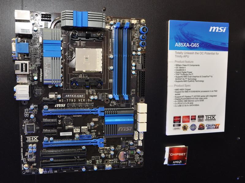 AMDの未発表チップセット「AMD A85X」を搭載するマザーボード「A85XA-G65」。発売時期や価格は未定