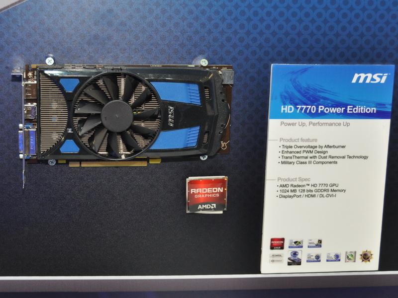 ファンの搭載形態を変更できるRadeon HD 7770搭載カード「HD 7770 Power Edition」