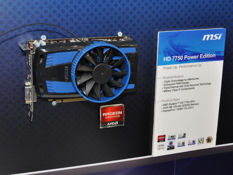 こちらは、Radeon HD 7750搭載カード「HD 7750 Power Edition」