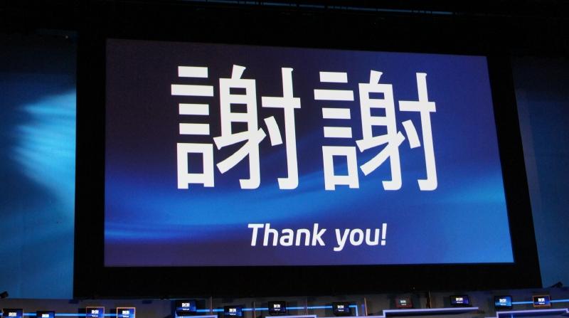 台湾のPC業界の関係者にIntelから特大の謝辞が